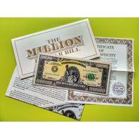 США. 1000000 (1 миллион) долларов 1988 (сувенирная). Полный комплект!!!