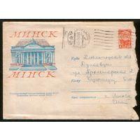 1963 ХМК конверт МИНСК, Государственный художественный музей БССР