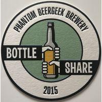 Подставка под пиво пивоварни Phantom beergeek brewery /Россия/