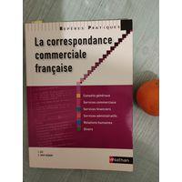 Французская коммерческая корреспонденция