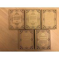 Джорджо Вазари. Жизнеописания наиболее знаменитых живописцев, ваятелей и зодчих. В 5 томах