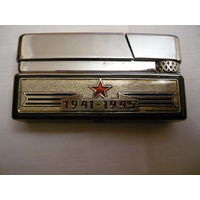 Зажигалка газовая,СССР