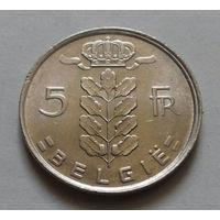 5 франков, Бельгия 1978 г.