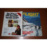 Авиационный журнал FLIGHT INTERNATIONAL  март 1985