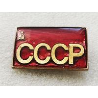 Значок. Флаг СССР #0684-CP12