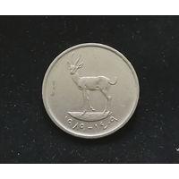25 филсов 1989 ОАЭ Объединенные Арабские Эмираты #01