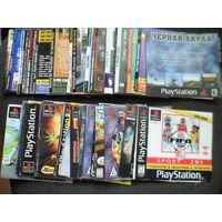 Набор картинок от игр для PS-1