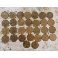 Лот монет РФ. 10 копеек по годам. 30 штук. Опись внутри