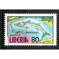 Либерия - 1983г. - Экономика Либерии - полная серия, MNH [Mi 1280] - 1 марка