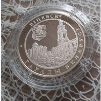 Витебск. 1 рубль 2000 г.