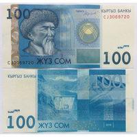 Киргизия. 100 сом (образца 2016 года, P26b, UNC) [серия CJ]