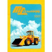 Календарик-АМКОДОР-2001 год-РБ.