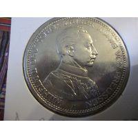 5 марок 1914 г. Пруссия.