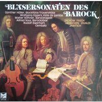 Blasersonaten Des Barock 1975, FSM, LP, EX, Germany