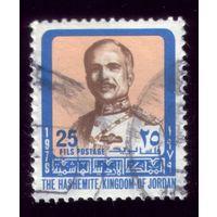 1 марка 1979 год Иордания 1111