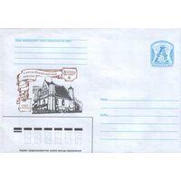Беларусь. Маркированные конверты 2006 года