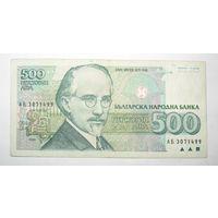 Болгария. 500 левов 1993 г.