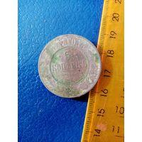 Монета 5 копеек 1877 года