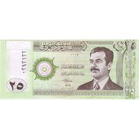 Ирак, 25 динаров. UNC
