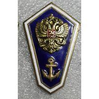 Ромб поплавок РОССИЯ морской.
