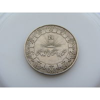 """Алжир. 1 динар 1983 год  """"20 лет Независимости"""" КМ#112"""