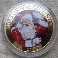 Новый Год Дед Мороз и олень . !!