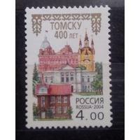 400 лет Томску, Россия, 2004 год, 1 марка