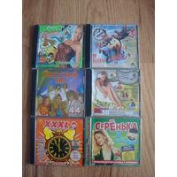 Сборники поп музыки (CD)