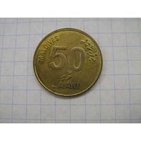 Мальдивы 50 лаари 2008г. магнит km72a