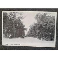 Старинная открытка. Париж (25). Чистая.