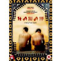Турецкая баня / Hamam  (Ферзан Озпетек / Ferzan Ozpetek)  DVD5