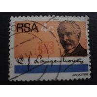 ЮАР 1973 писатель и политик