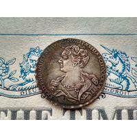 Монета РИ, 1 рубль 1725.