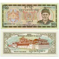 Бутан. 20 нгултрум (образца 1992 года, P16b, UNC)