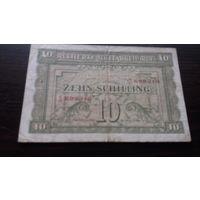 Австрия 10 шиллингов 1944 Советская оккупация