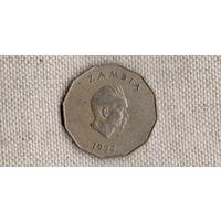 Замбия 50 нгве 1972(Li)