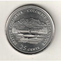 Канада 25 цент 1992 Британская Колумбия