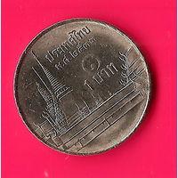 15-03 Таиланд, 1 бат 1994 г.