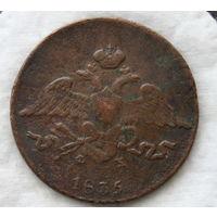 5 копеек 1835