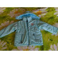 Бирюзовая куртка унисекс, два в одном, на 5-7 лет