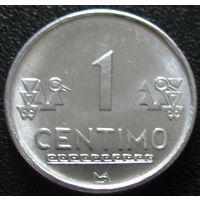 1к Перу 1 сентимо 2010 распродажа коллекции