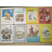 """Серия """"Мои первые книжки"""" 38 книг."""
