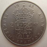 Швеция 2 кроны 1968 г.