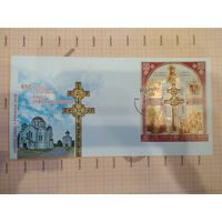 КПДГ 850 лет создания Креста Евфросинии Полоцкой (марка 5000 руб) 2011