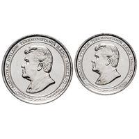 Туркменистан  500, 1000 манат  1999 год  UNC (цена за 2 монеты)