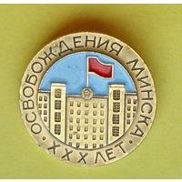 30 лет освобождения Минска. 660.