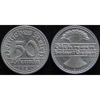 YS: Германия, Веймарская республика, 50 пфеннигов 1921A, KM# 27 (1)