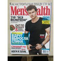 Журнал ''Men's Health'' март 2012