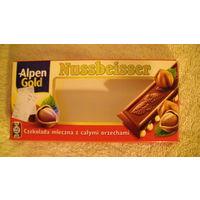 Коробка от шоколада Nussbeisser. распродажа