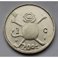 Нидерланды, 1 гульден 2001 г. (Последний гульден, детский рисунок - лев с флагом в руках)-юбилейный.
